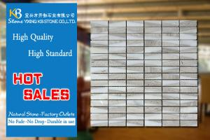 China Long Square Porcelain Floor Tiles Bathroom Floor Tiles 10mm Thickness on sale