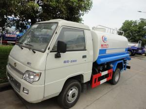 China forland 4*2 LHD/RHD 2-3m3 mini water tank truck for sale, factory sale best price Forland smallest cistern truck on sale