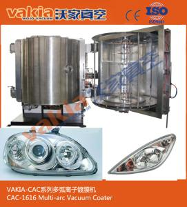 China Aluminum Sputtering And Evaporation Metallization Systems Vacuum Metallizer Machine on sale