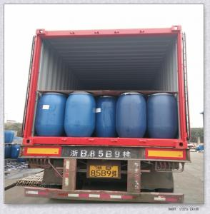 China Sodium Lauryl Ether Sulfate 70%, AES SLES for liquid detergent on sale