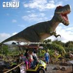 T-Rex(AD-283)