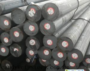China cold word tool steel Cr8Mo1VSi/DC53 round bar on sale