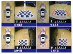 China HD 2D 360 High Definition Car Reverse Camera For Vehicles With AHD 720P  Effective Pixel wholesale