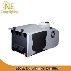 China DJ Light Factory 1500W Ground Fog Machine smoke machine Stage Effect on sale