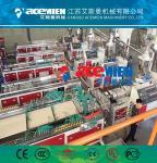 machine for produce pvc ceiling/pvc panel ceiling production line/machine for produce pvc wall panel
