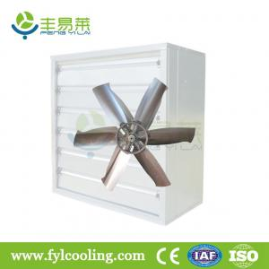 China FYL poultry house exhaust fan/ blower fan/ ventilation fan blades on sale