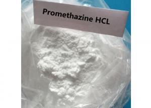 China Promethazine HCL 58-33-3 Raw Powder 99% Assay Quick Effect USP Standard on sale