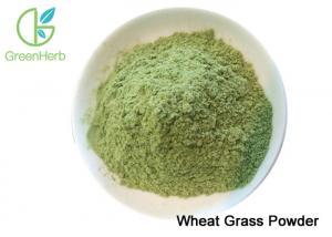 China 100% Natural Nutrition Supplement Wheat Grass Powder / Wheat Grass Juice Powder on sale
