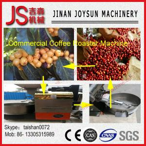China 3kg Coffee Roaster Machine Home Coffee Roasting Equipment 3kg Coffee Roasters on sale