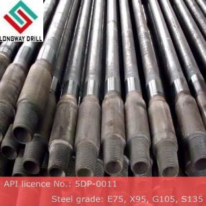 China API 89mm-X95-R2 Drill Pipe on sale