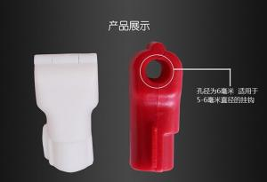 China EAS Super Lock Magnetic Detacher for display hook in supermarket stores retail shop on sale