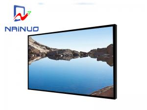 China 3.8MM Did Lcd Video Wall , Bar Ktv Showroom 4k Video Wall Tv Screens Ultra Narrow Side on sale