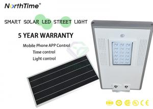 China 18W LED Solar Street Lights With Lithium Battery 12V 13AH / Solar Wall Lamp on sale