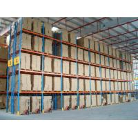 China AS4084 Standard Heavy Duty Pallet Racking for Industrial Warehouse Storage Solutions on sale