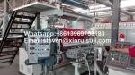 PVC Antislip Floor Embossed Mat Production Line,PVC Mat Making Machine