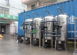 China 1000 2000 LPH RO Water Treatment Plant / Reverse Osmosis Industrial Water Purification Equipment on sale