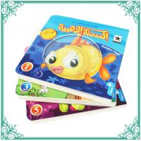 China OEM customed children favorit colorful animation shaped board book printing services on sale