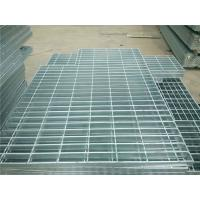 galvanized serrated steel bar grating weight, galvanized serrated