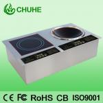 Embedded electromagnetic combination oven