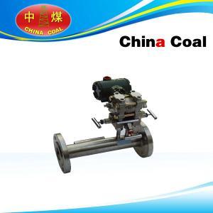 China V cone flowmeter on sale