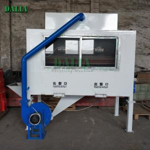 China 0.01 - 4mm Input Size Electrostatic Plastic Separator For Separating Plastic on sale