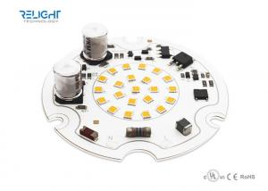 China High CRI Round LED Module Panel Ring Shape , AC 230V 16w Driverless boards supplier