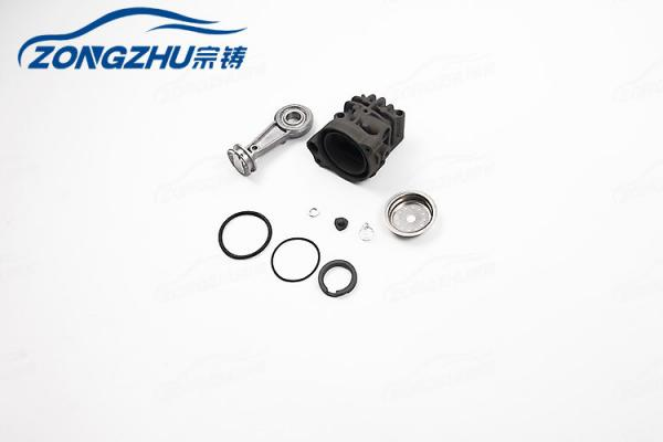 Cylinder Piston Filter Cover Resistance Kit For F02 Air