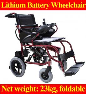China Lithium battery electric wheelchair Aluminum frame light weight 23kg foldable power wheel chair with FDA CE on sale