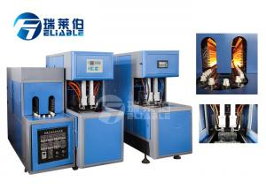 China 17 Kw Plastic Bottle Blow Moulding Machine 10000 Kcal / Hr Consuming Easy Operation on sale