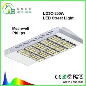 China 250w MHL Replacement Solar Powered LED Street Lights IP65 for Outdoor , Energy Efficient on sale