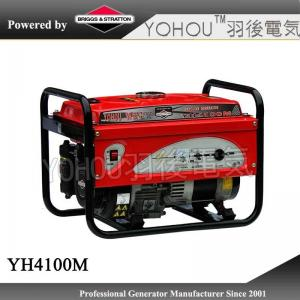 China Mini 3kw permanent magnet generator with Briggs and Stratton gasoline engine on sale