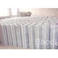 China 14 Gauge Galvanised Welded Mesh Rolls , Mines Welded Stainless Steel Wire Mesh on sale