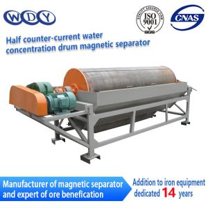 China Best Performance Drum Magnetic Separating Machine For Concentrating Iron Ore on sale