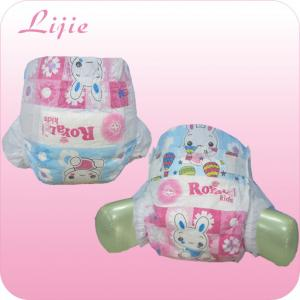 China diaper baby ,baby diaper distributors,toujours diaper- disposable baby diaper on sale