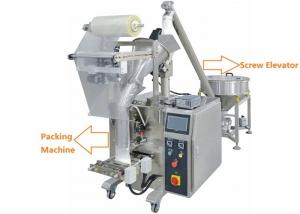 China Stainless Steel 25g 50g Sachet Milk Powder Packaging Machine High Speed 5 - 70Bags / Min on sale