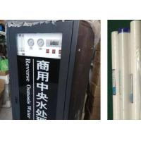 China 126LPH 250LPH Water Treatment Equipment , Home / Family / Commercial Use Water Purifier on sale
