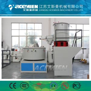 China High Efficiency Pvc Plastic Pelletizing Machine Powder Mixer 380V 50HZ 3Phase on sale