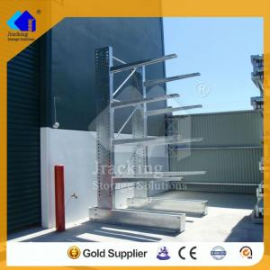 China Outdoor  Hot Dipped Galvanized Heavy duty cantilever racking on sale