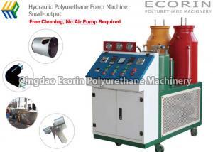 China Hydraulic Polyurethane Foam Filling Machine Small - Output Auto Cleaning on sale