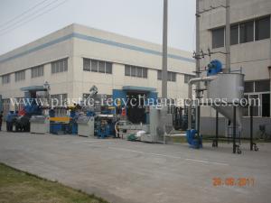 China El plástico reciclado HDPE inútil doble de los PP del ANIMAL DOMÉSTICO de los tanques granula la máquina plástica del granulador on sale