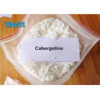 99% Putity Muscle Building Steroids Cabergoline / Dostinex / Caber CAS 81409-90-7