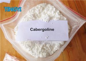 China 99% Putity Muscle Building Steroids Cabergoline / Dostinex / Caber CAS 81409-90-7 on sale