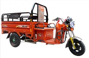 China Electric Three Wheel Cargo Motorcycle With Two Seats 300KG Loading Weight on sale
