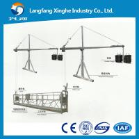 Aluminum and steel ZLP800 lifting hoist machine / LTD80 hoist motor for window cleaning