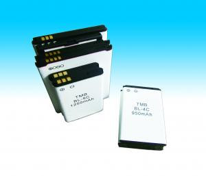 China Mobile phone battery, cellphone battery on sale