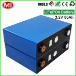 Long life solar power bank with lithium ion battery MS49176134
