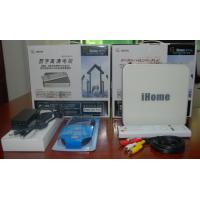 2013 iptv server Ihome iptv in set top box IP900 Full hd HDTV can re-play 7 days channels