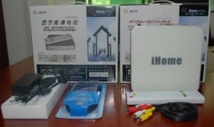 China 2013 iptv server Ihome iptv in set top box IP900 Full hd HDTV can re-play 7 days channels on sale