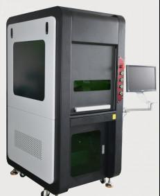 China Enclosed UV Laser Marking Machine For Glass PCB Cell Phone IC Ceramic on sale