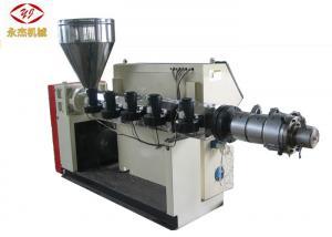 China 50-80kg Per Hour Plastic Recycling Granulator Machine PID Control 25kw Motor on sale